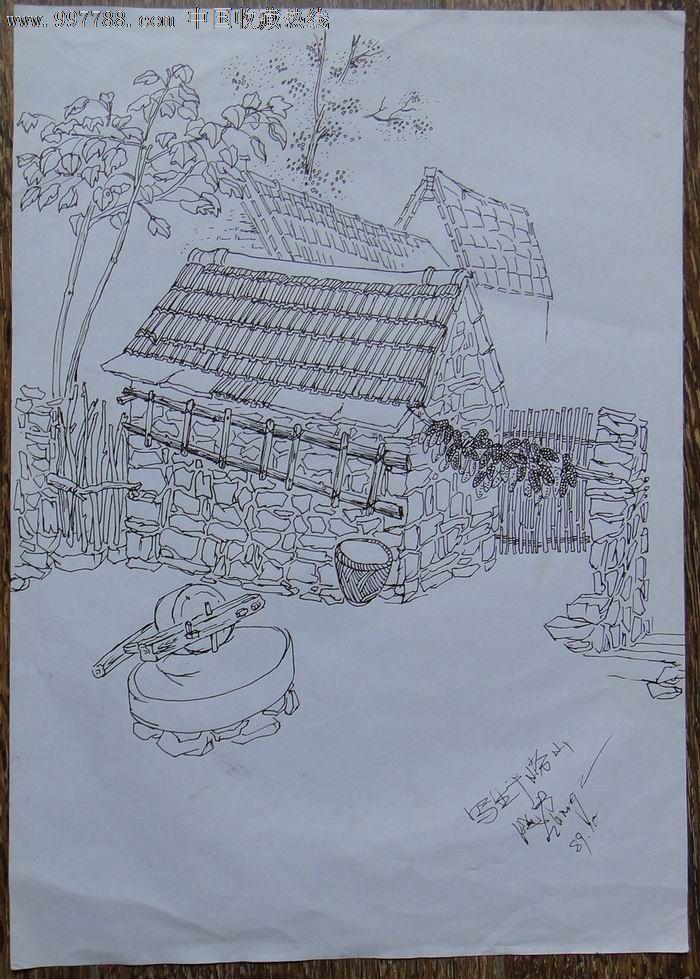 钢笔崂山风景原画稿(有款)_素描/速写_藏泉阁【7788