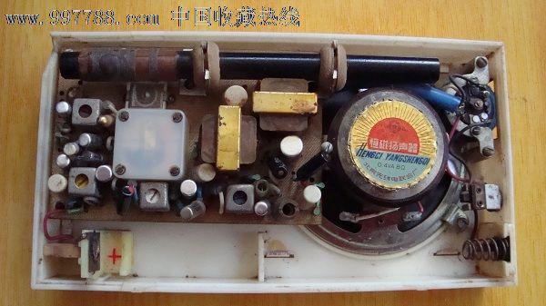 电路板 收音机 600_337