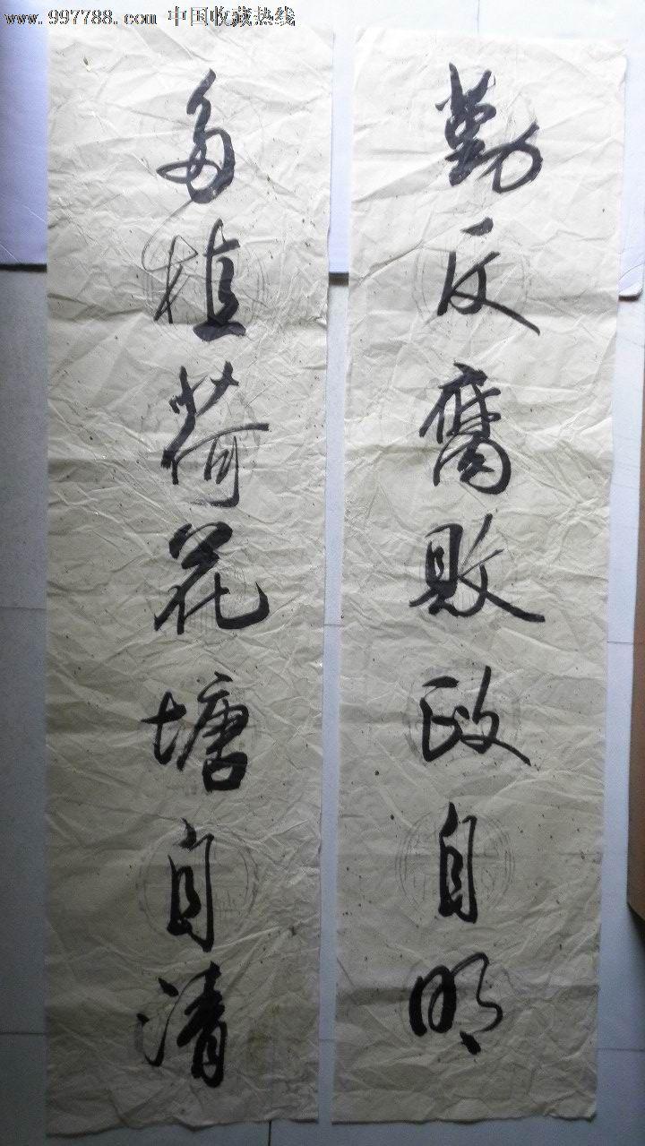 景德镇 书法字体设计