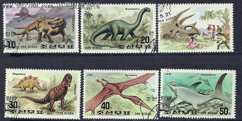 第一个史前动物图片