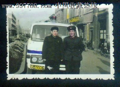 WWW_SE70SQW_COM_70年代警察站在警车边合影-老照片--se14913221-零售