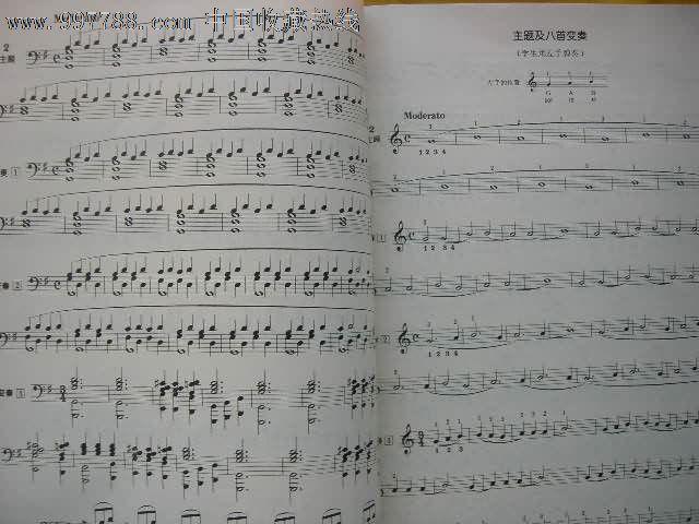拜厄钢琴基本教程_价格8元图片