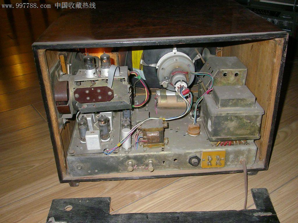 春风电子管黑白电视机_第5张_7788收藏__中国收藏热线