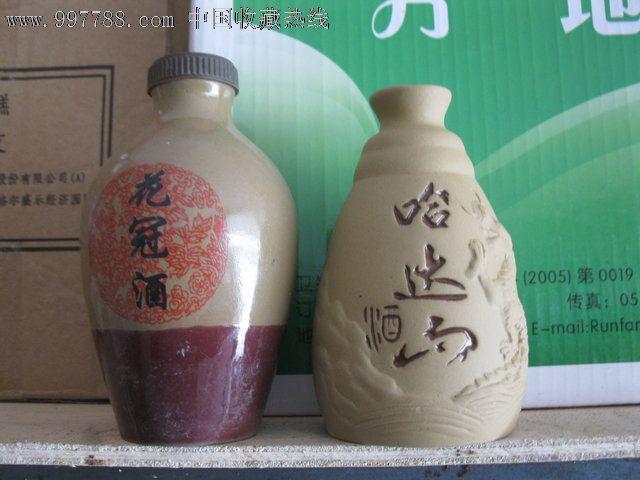 花冠酒,哈达山酒酒瓶_价格10.0000元_第1张_7788收藏__中国收藏热线