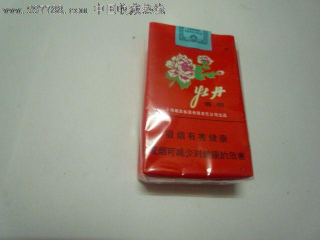 新版牡丹333标�_牡丹-烟标/烟盒--se14935735-零售-7788收藏__中国
