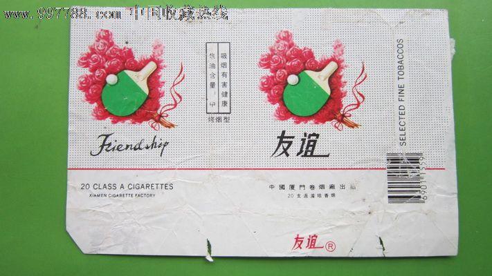 怎么折烟牌步骤图片