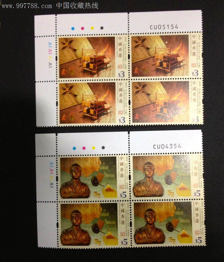 邮票收藏知识