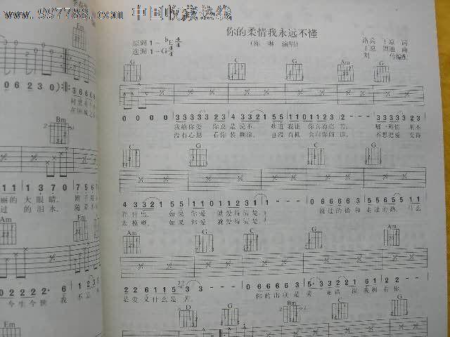左手和弦的儿歌简谱