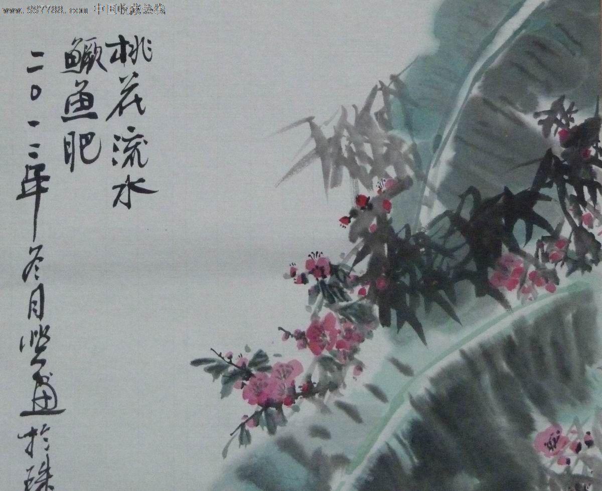 中国画写意花鸟《桃花流水鳜鱼肥》
