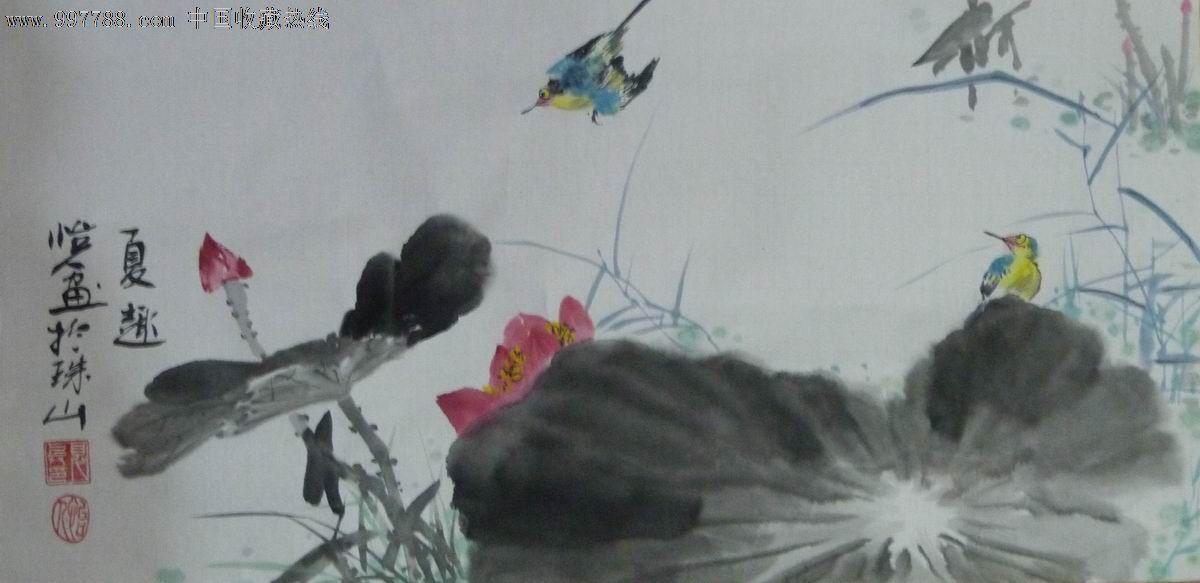 中国画写意花鸟 夏趣