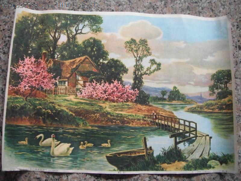 外国风景-年画/宣传画--se14999539-零售-7788收藏