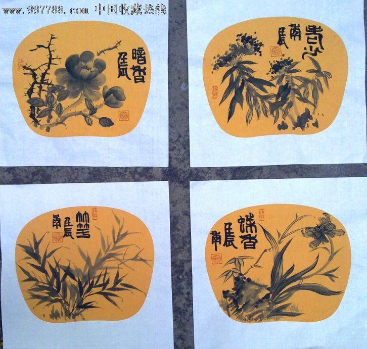 梅兰竹菊小品团扇扇面四张一套