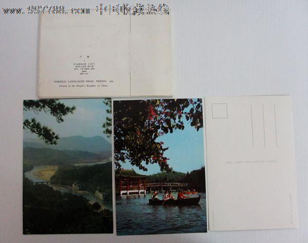广州风景明信片