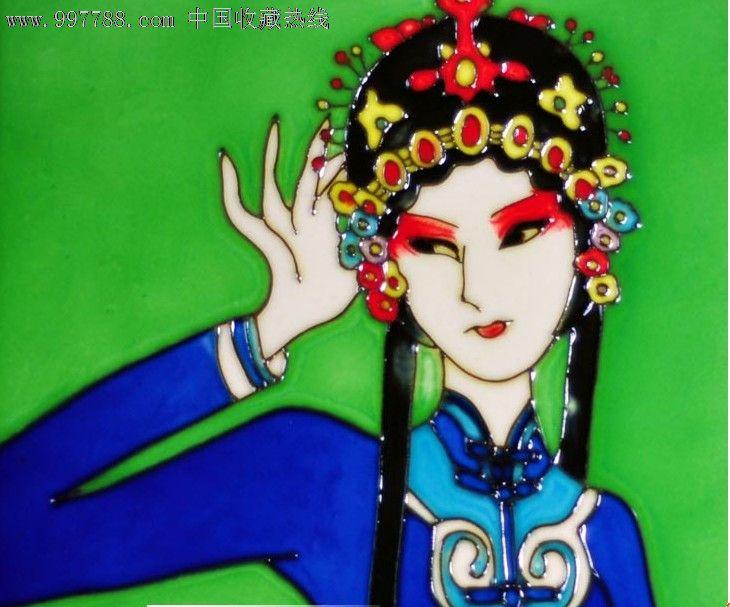 立体画欧式风情装饰陶瓷瓷板画京剧人物