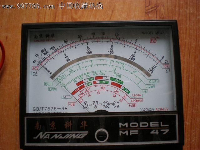 mf47指针式万用电表99-1209