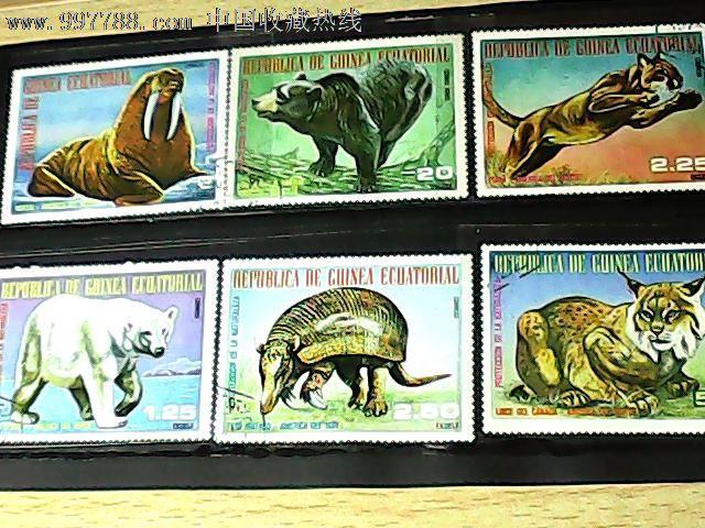 赤道几内亚邮票·动物