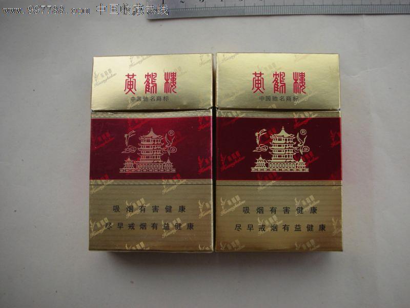 硬红盒黄鹤楼香烟_黄鹤楼(硬红) -se15038303-烟标/烟盒-零售-7788收藏
