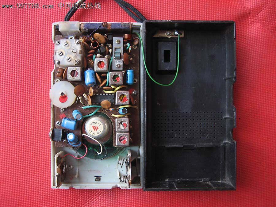 冠达牌837fa型am/fm袖珍收音机