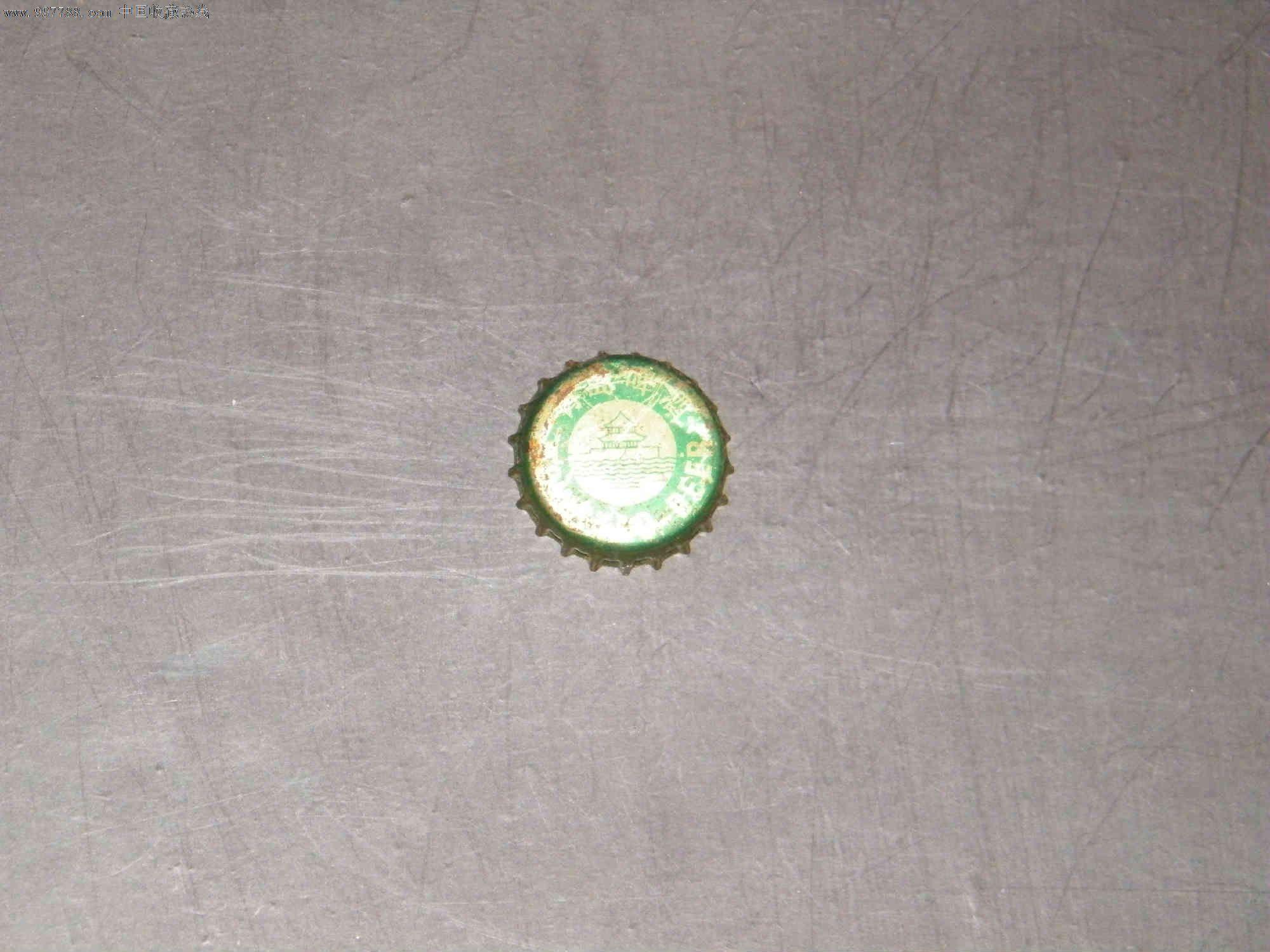 青岛啤酒瓶瓶盖(青啤山东荣城公司)