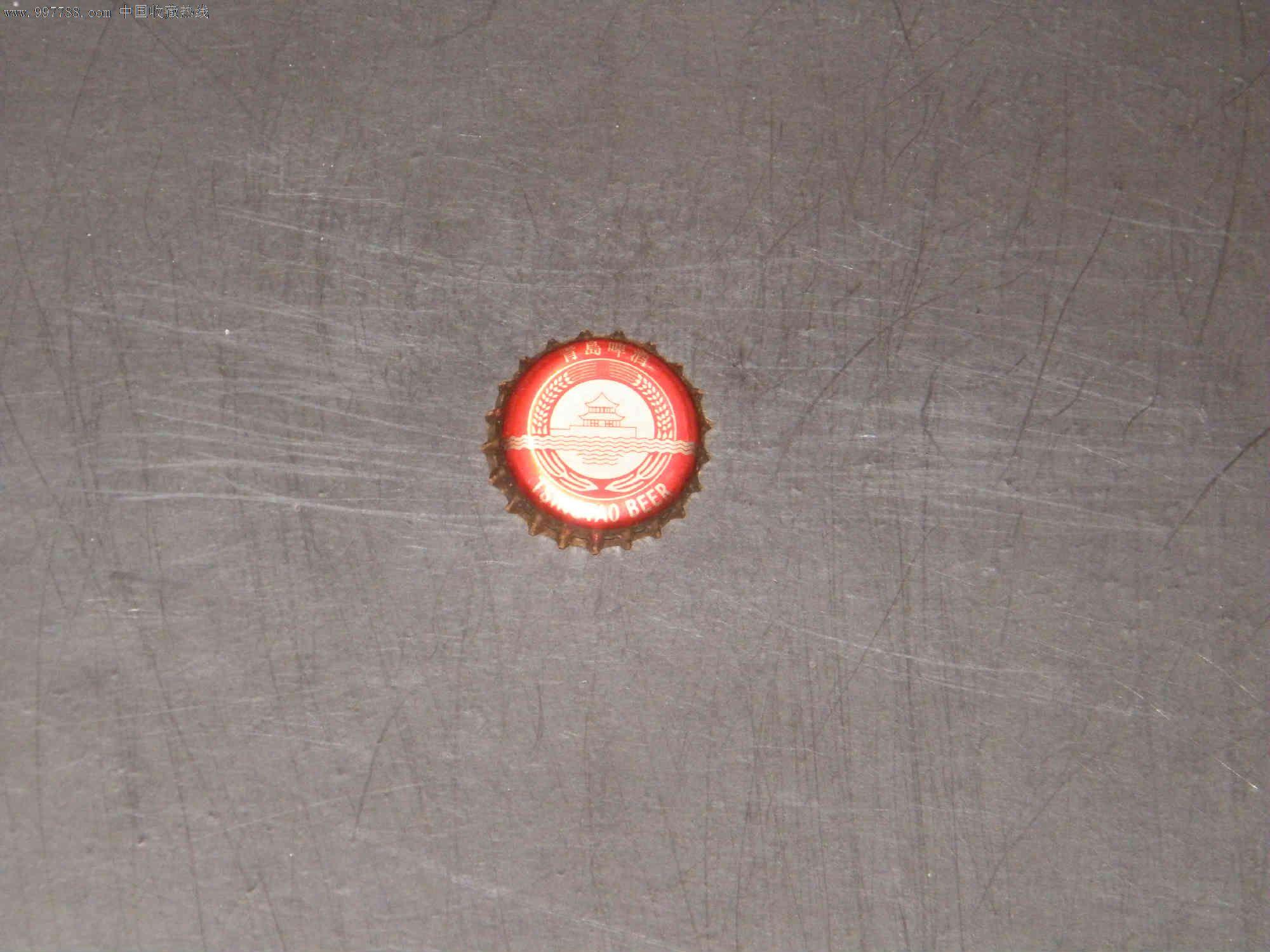 青岛啤酒瓶瓶盖(青啤出口美国)_价格4.