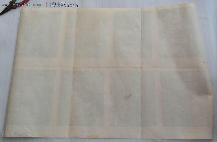 编织袋 袋 920_603