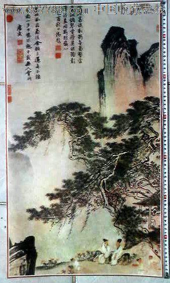 山水画,唐伯虎作,宣纸画图片