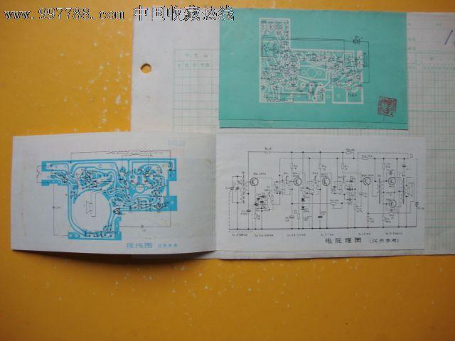 百花牌6p1收音机,荆江牌714型晶体管收音机说明书图片