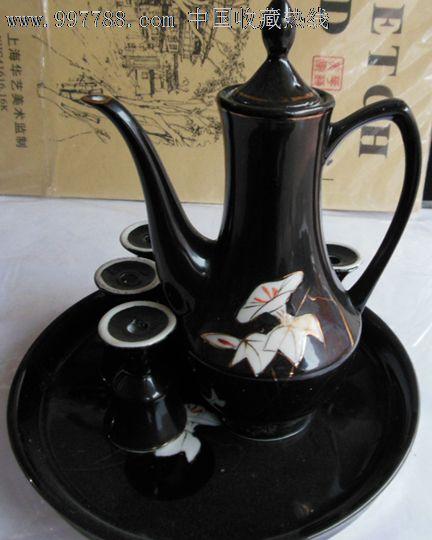 山东博山手绘酒壶