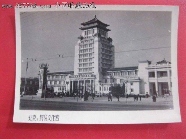 工人文化宫_老照片_青岛书香【7788收藏__中国收藏