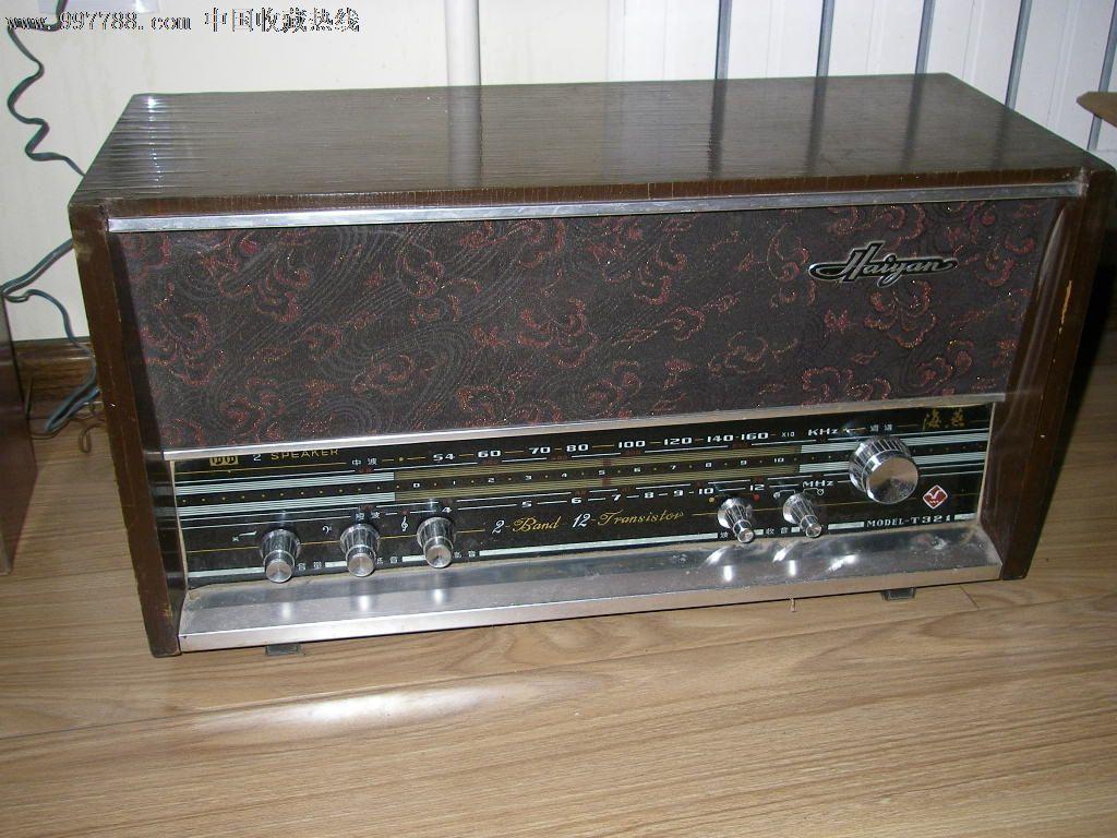 海燕t321晶体管收音机_第1张_7788收藏__中国收藏热线