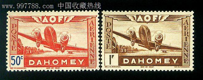 航空邮票新票2枚