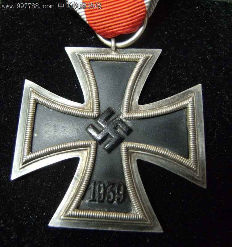 德军/第三帝国二级铁十字勋章