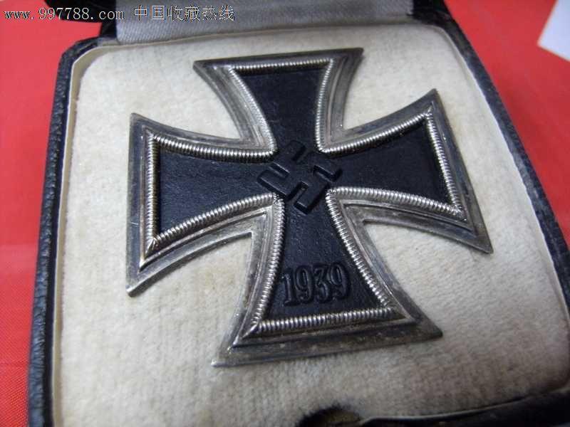 德军/第三帝国一级铁十字带原盒