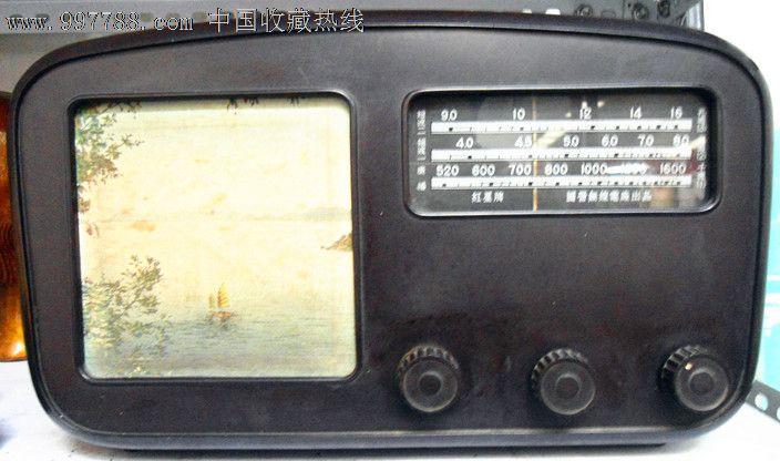 红星牌电子管收音机_第1张