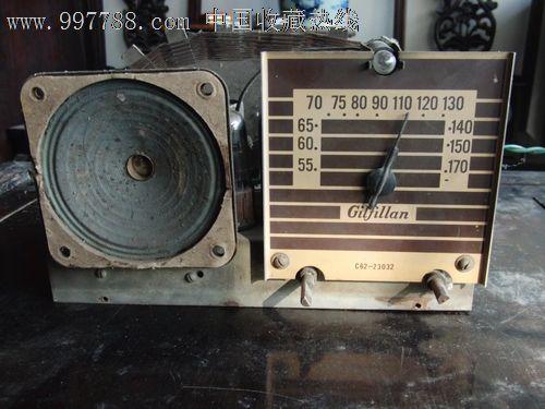 民国进口无线电,带原厂线路图-se15294733-收音机