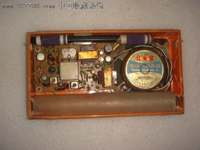 珠江牌晶体管收音机