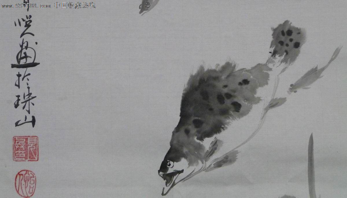 中国画写意虫鱼《鱼乐图》-se15326647-花鸟国画原作
