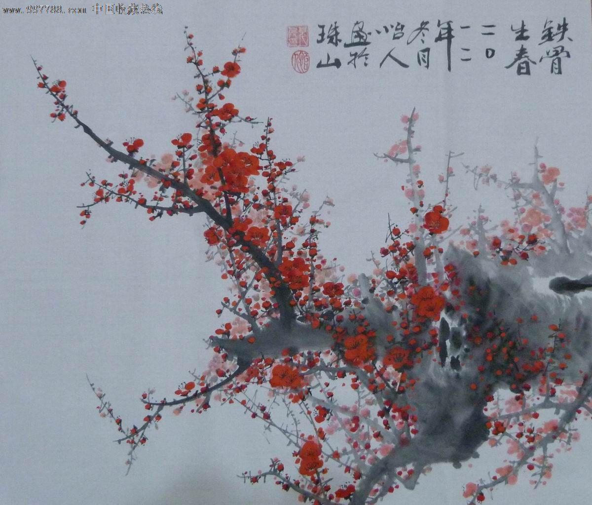 中国画写意花鸟 铁骨生春