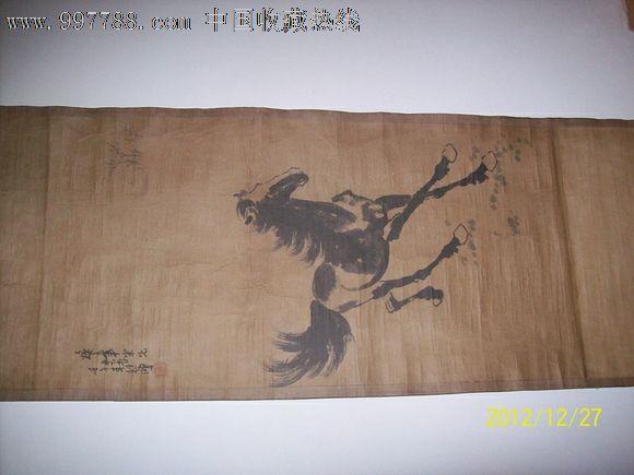 水墨马的画法步骤图