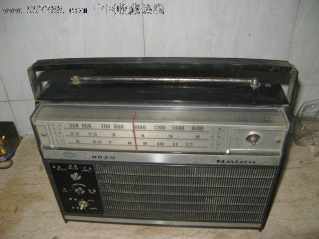 出海鸥803四用收音机