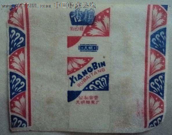 废旧糖纸手工制作图片