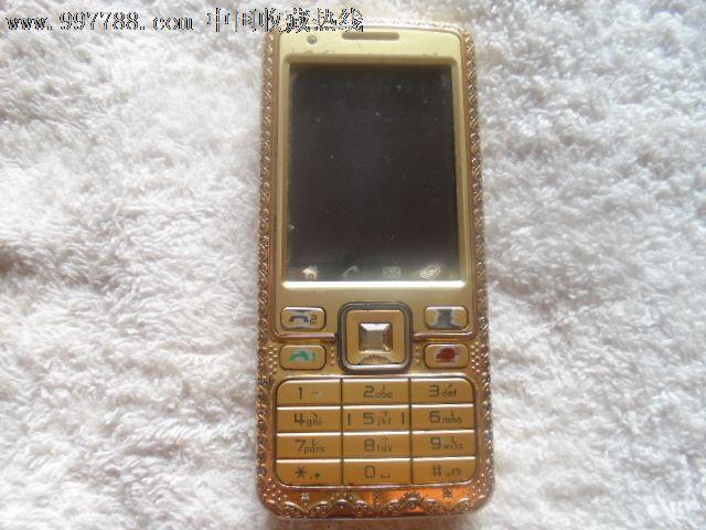 金长虹手机