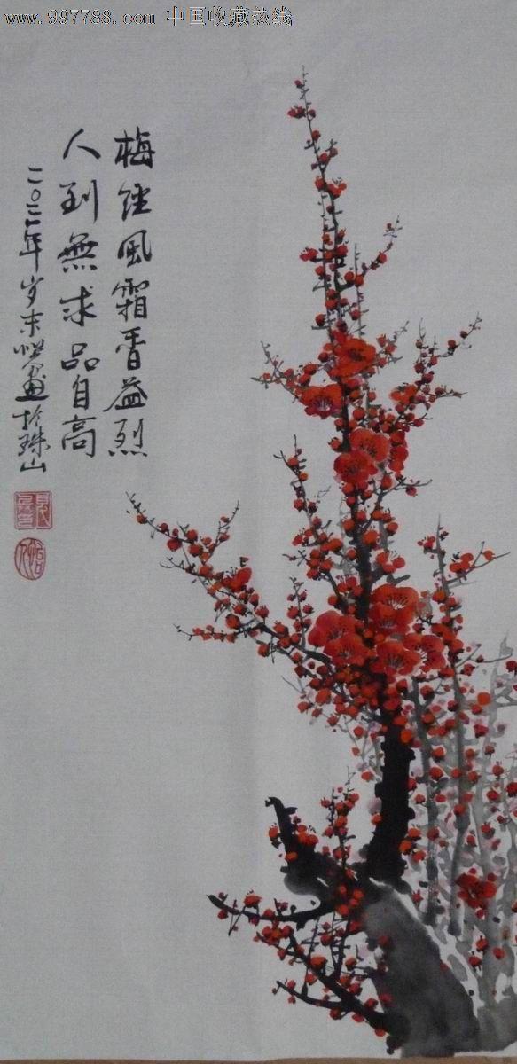 中国画写意梅花