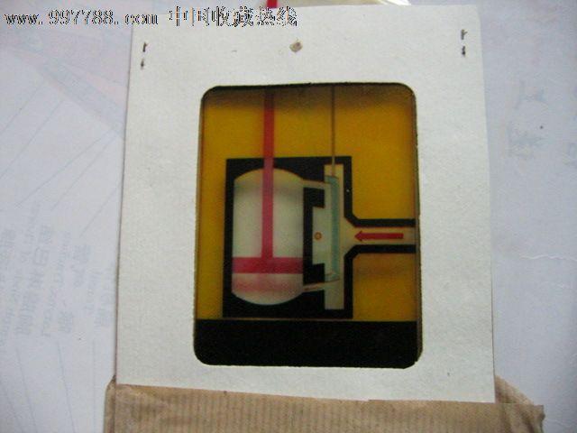 中学物理幻灯片--蒸汽机工作原理(d44)_价格1.