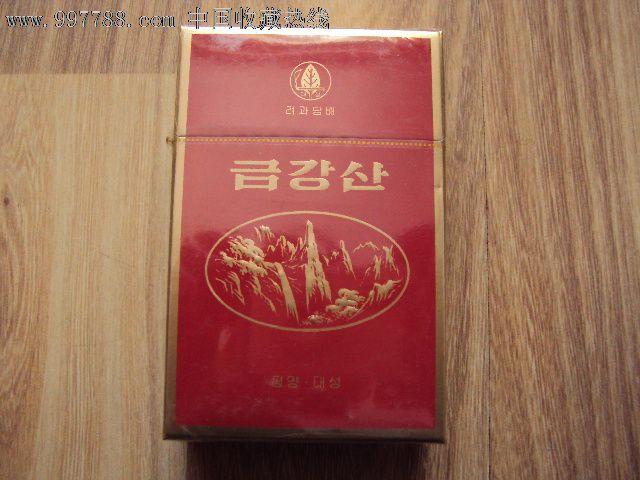 5品 ¥15           ·外烟  9.5品 ¥20           ·红旗渠  9.