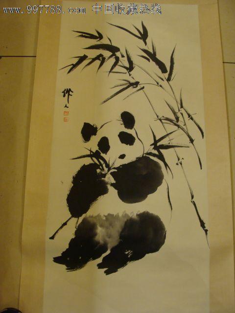 """原裱老画作人款""""熊猫竹子""""水墨,惜墨如金神韵弥备,竹子作啸熊猫憨厚"""