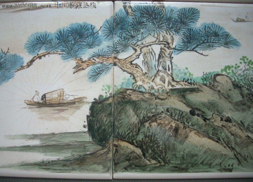 文革手绘瓷板山水画图片