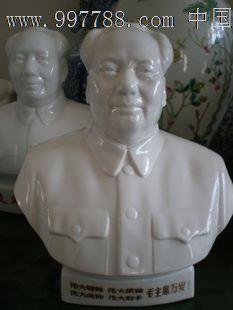 文革唐山一�S四���ゴ蠊忸^瓷像(文像)(se15608069)_