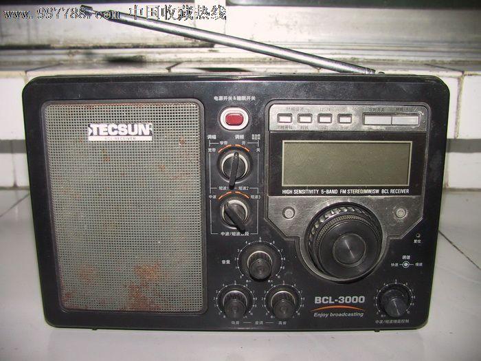 德生牌收音机bcl-3000型,收音机,集成电路收音机,年代