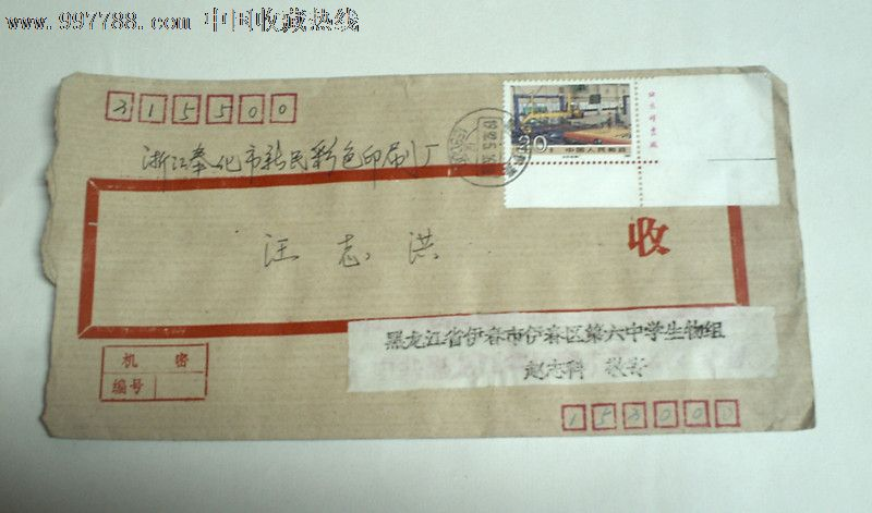 校园简笔画邮票